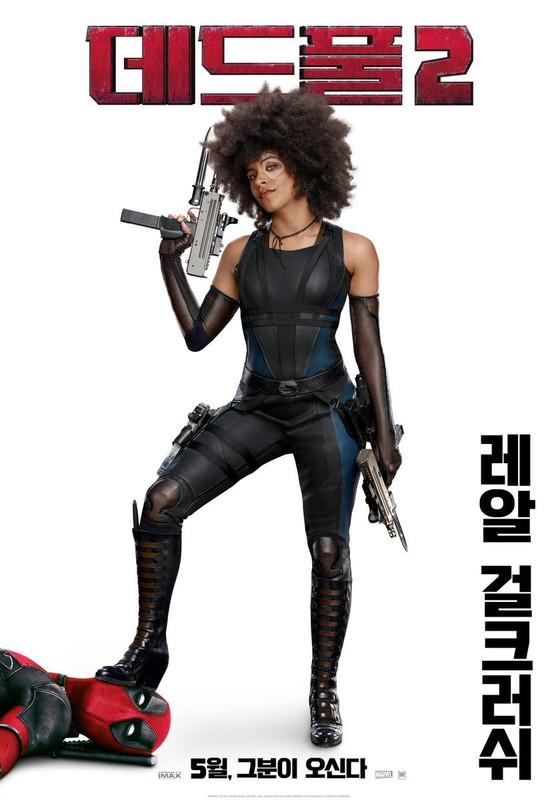 Международный постер фильма «Дэдпул 2»: Зази Битц в роли Домино